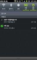 Screenshot of 카카오톡 바로가기(밀어서 카톡 실행!)