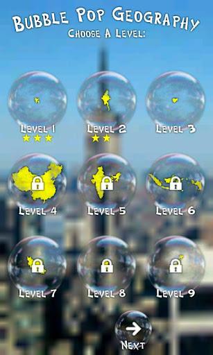 【免費解謎App】Bubble Pop Geography Kids Game-APP點子