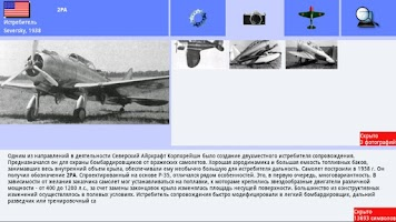 Screenshot of AirWar: World War II. Free