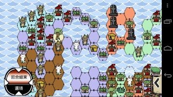 Screenshot of Century War of Cats