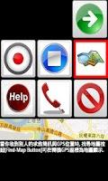 Screenshot of Who Can Help Me?