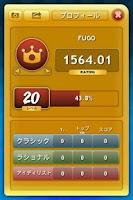 Screenshot of ワードパズル