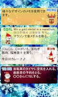 Screenshot of Memo Widget Santa Claus Full