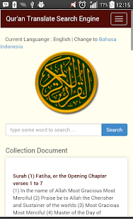 Al-Qur'an Retrieval - screenshot