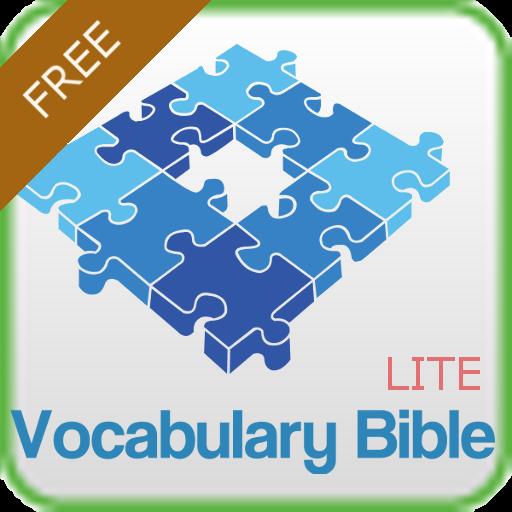 Vocabulary Bible Lite