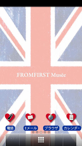 FROMFIRST Musee 2