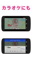 Screenshot of 無料カラオケ&歌詞検索ならカシレボ!JOYSOUND