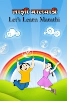 Screenshot of Learn Marathi