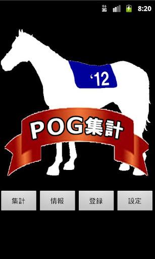 POG'12