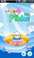 Screenshot of Help Me! Pikko MXHome Theme
