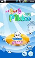 Screenshot of Help Me! Pikko MXHome Theme