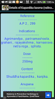 Screenshot of Ayurveda Medicine List