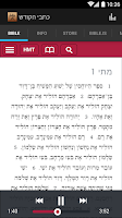 Screenshot of התנ