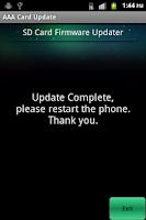Screenshot of AAA Card Update
