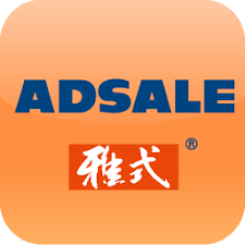 Adsale Publication