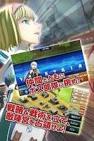 Screenshot of 戦場のヴァルキュリアDUEL