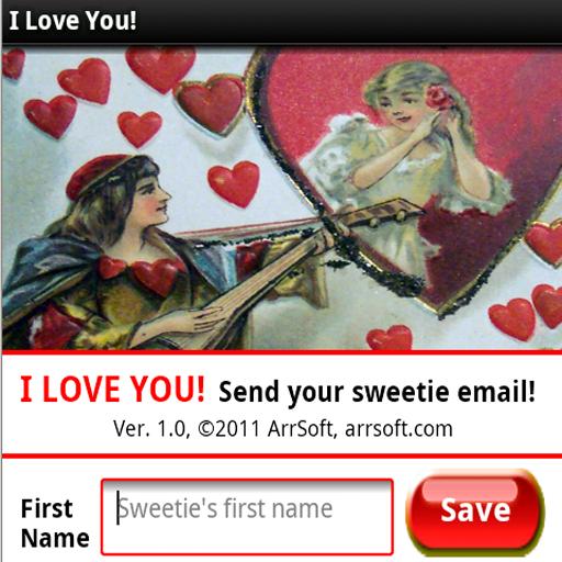 I Love You! LOGO-APP點子