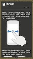 Screenshot of 心經(唱誦)