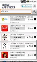 Screenshot of Language App Finder