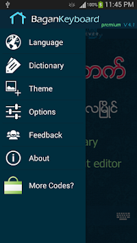 Bagan - Myanmar Keyboard APK screenshot thumbnail 1