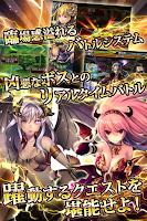 Screenshot of 幻想のミネルバナイツ[無料 美女満載のファンタジーRPG]