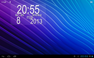 Screenshot of Easy Clock Widget