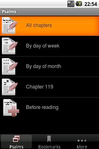 【免費書籍App】OKtm Psalms-APP點子