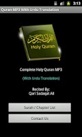 Screenshot of Quran MP3 & Urdu Translation