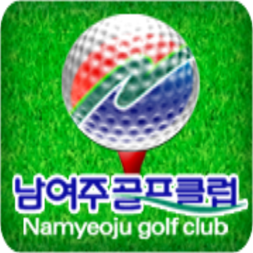 남여주 골프클럽 LOGO-APP點子