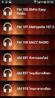 Screenshot of Radio Online ฟังวิทยุออนไลน์