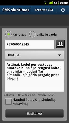 SMS siuntimas internetu
