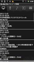 Screenshot of Kis-My-Ft2-ジャニーズ情報