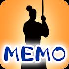 SAMURAI NINJA Memo Pad Full icon