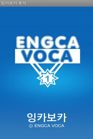 EngcaVoca EnglishBook18