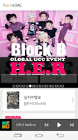 Screenshot of Brgo-Kpop Karaoke UCC Audition