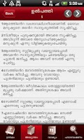 Screenshot of POC Bible (Malayalam)
