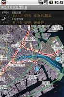Screenshot of 鉄道マップ 関東/私鉄(2) 京急・相鉄