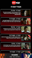 Screenshot of HOT VOD