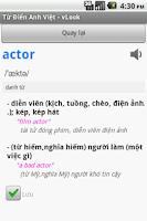 Screenshot of Từ Điển Anh Việt - Vlook