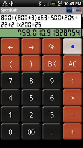 房贷计算器|免費玩財經App-阿達玩APP