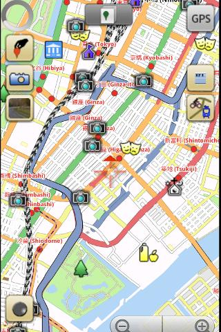 City Guide Tokyo