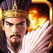 Download 亂世三國:攻城掠地 APK on PC