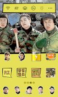 Screenshot of Blue Tower Dodol Theme