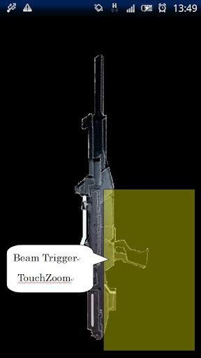 光束步槍 FREEapp