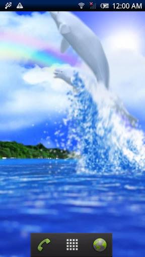 Beluga☆Ocean Trial