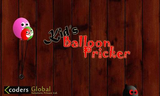 Kids Balloon Pricker