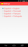 Screenshot of Spanish Flashcards