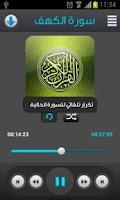 Screenshot of القرآن الكريم - فارس عباد