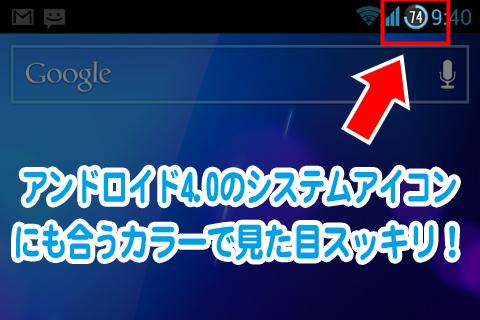 WiFi Auto Changer - Google Play の Android アプリ