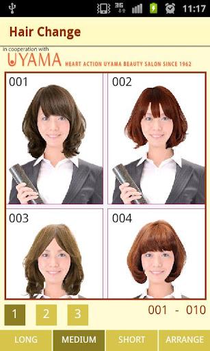 【免費生活App】HAIR CHANGE FREE-APP點子